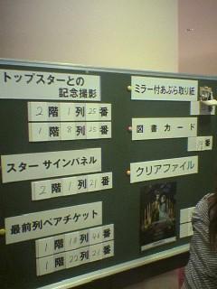 三井住友VISA会員限定