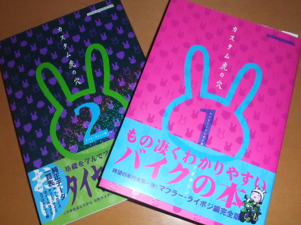 Blog0846