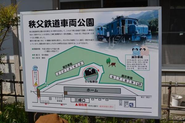 Blog_042_3