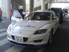 Mazdafc