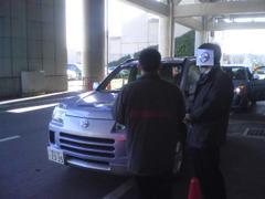 Nissanfc
