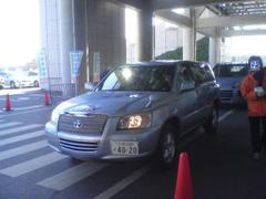 Toyotafc